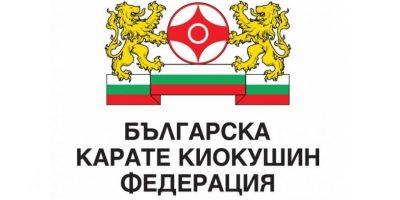 bkkf logo